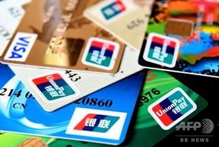 新年連休中の銀聯カード利用額約13兆円 中国