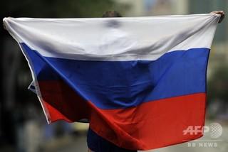 国際陸連がロシアの出場停止処分継続、解除条件満たせず