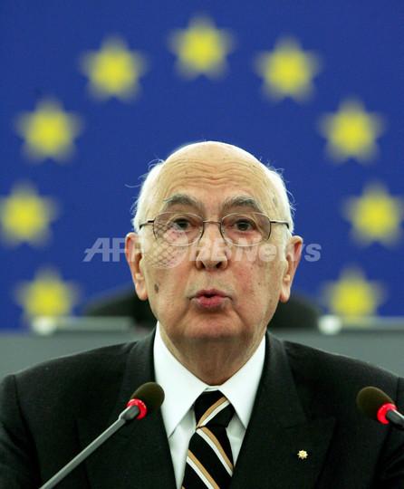 欧州議会議長がEU憲法の縮小案を...