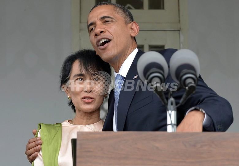 「ミャンマー」と「ビルマ」、オバマ大統領の選択は?