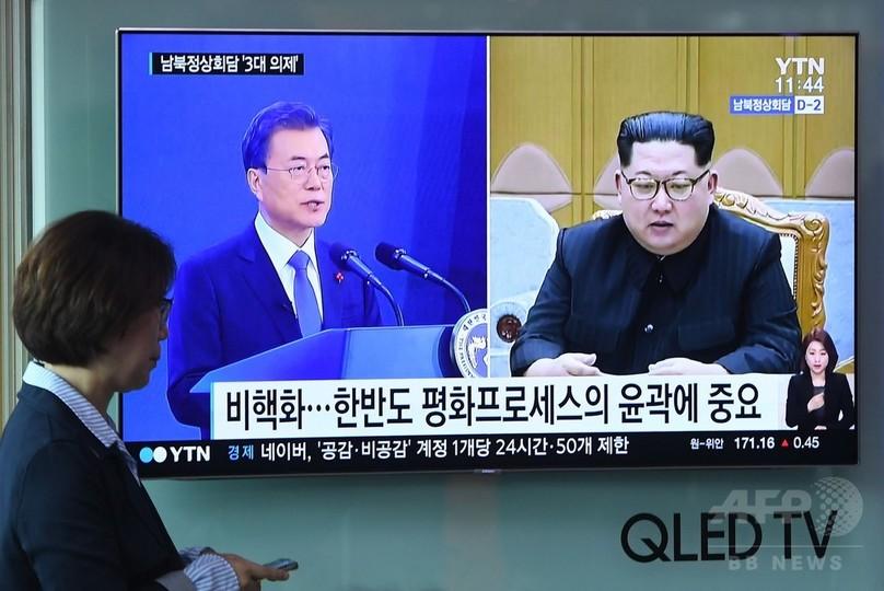 南北首脳、軍事境界線で対面へ 与正氏も会談に同行
