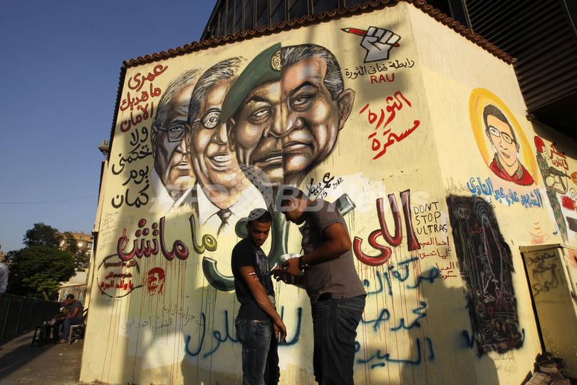 エジプト、1981年から続いた非常事態が終わる