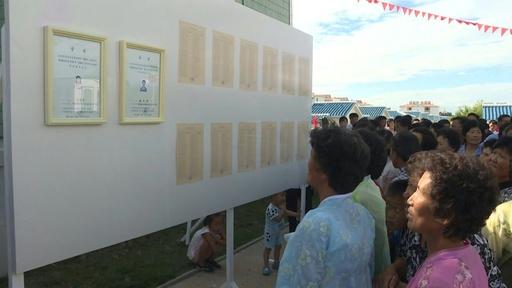 動画:投票率99.98% 北朝鮮で地方選、投票所の映像 正恩氏も一票投じる