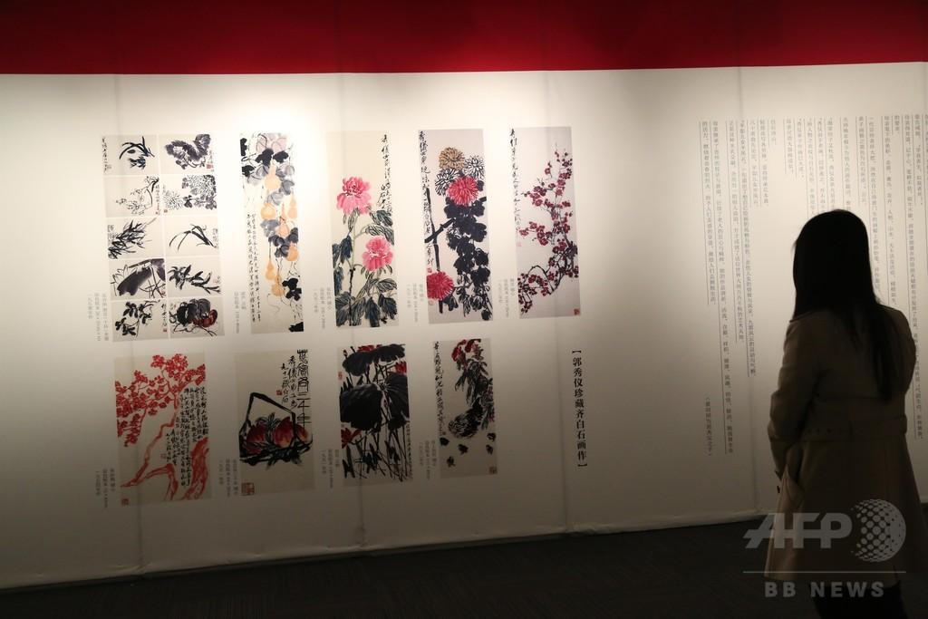 斉白石の書画『山水十二屏』160億円で落札 中国美術品の過去最高額