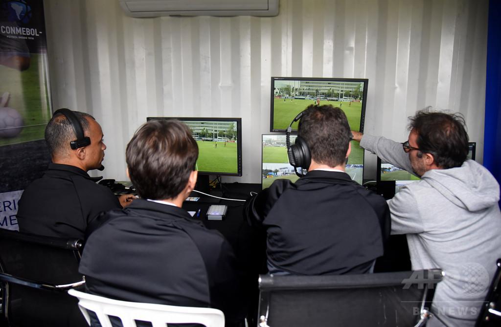 W杯全試合にVAR4人配置、映像は会場のスクリーンで確認可能に