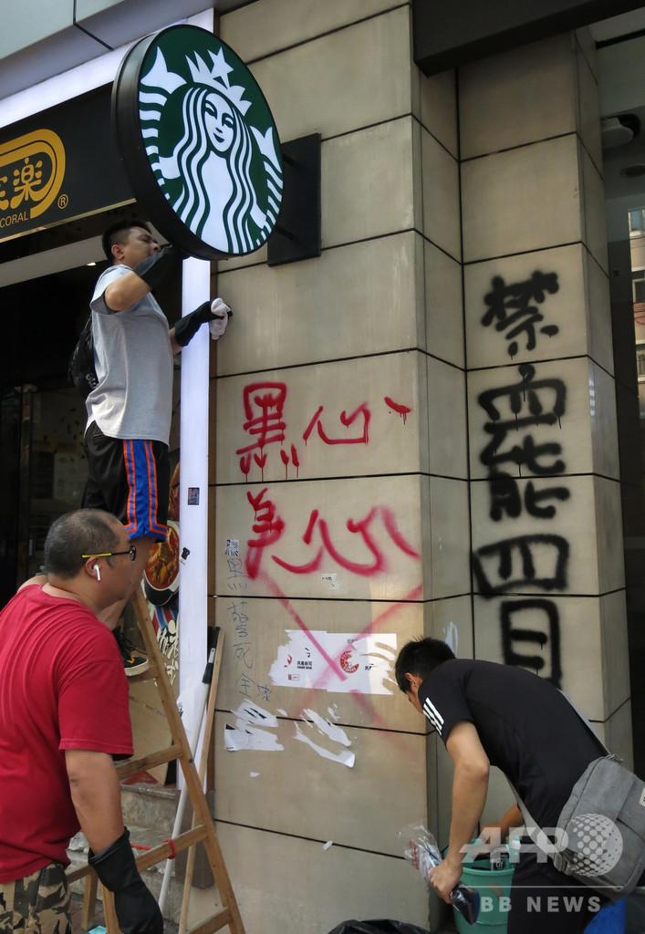 香港のスタバや吉野家がデモ隊の標的に、関係者による批判受け