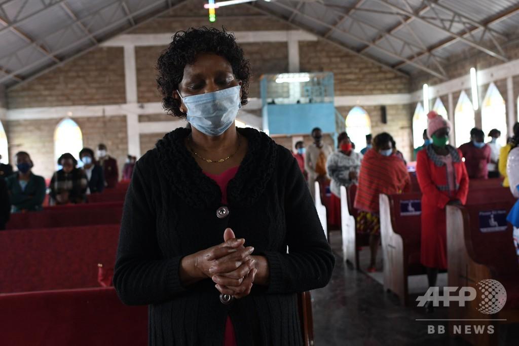 アフリカ大陸のコロナ感染拡大に警鐘 WHO