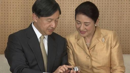 動画:皇后雅子さま、9日で56歳の誕生日 宮内庁が映像公開