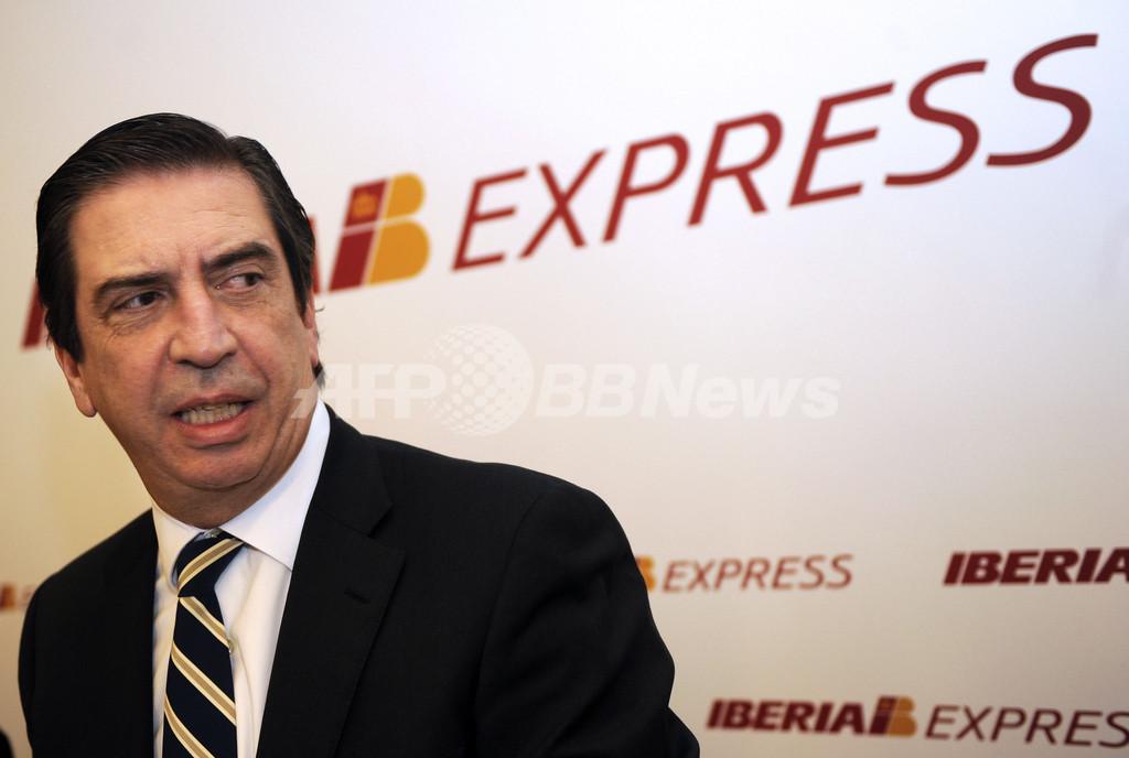スペインの新格安航空会社「イベリア・エクスプレス」、運航開始