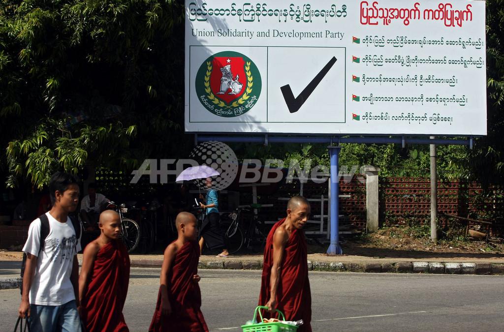 ミャンマーで日本人ジャーナリスト拘束