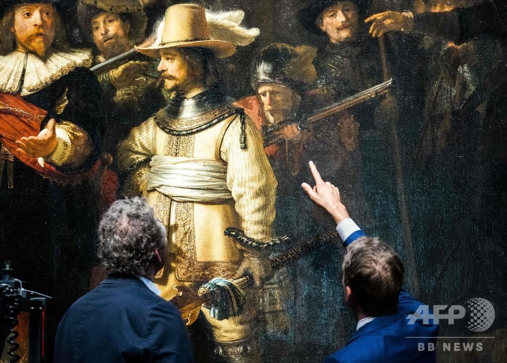 レンブラント「夜警」 修復作業を全世界に公開