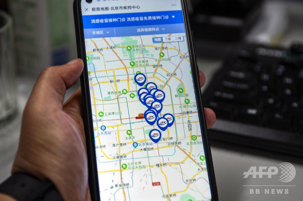 北京市がインフルエンザワクチンの供給量を増量 「ワクチン接種マップ」も新設