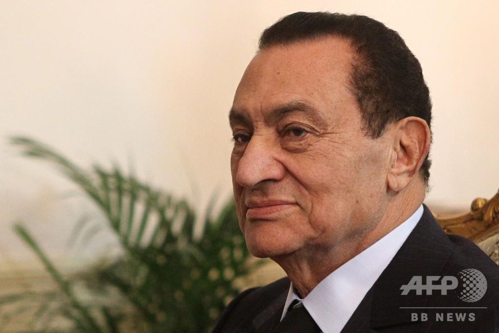 ムバラク元エジプト大統領が死去、91歳