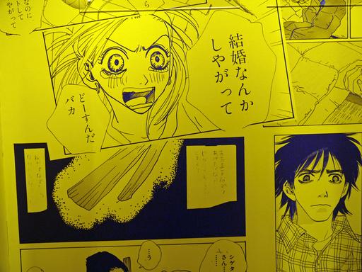 漫画家・安野モヨコ~今のハッピーと仕事とラブ