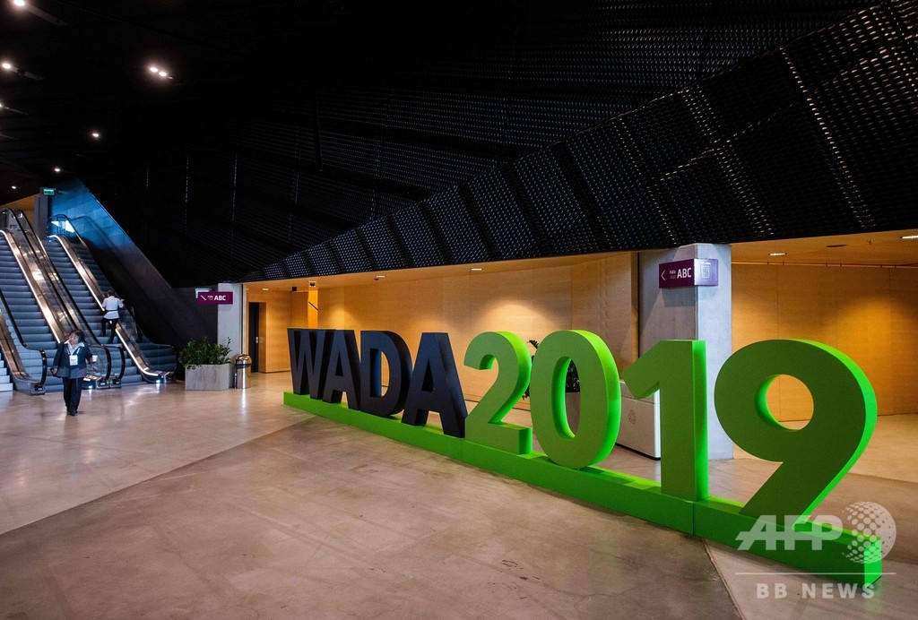 ロシア、東京五輪出場不可も WADAが4年間の参加禁止処分か