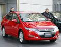 ホンダのハイブリッド車、新型「インサイト」1万台受注
