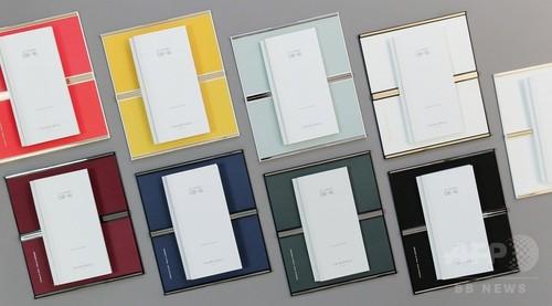 スマートな手帳で1ランク上を堪能、仏「ル カルネ ティビエルジュ」期間限定店