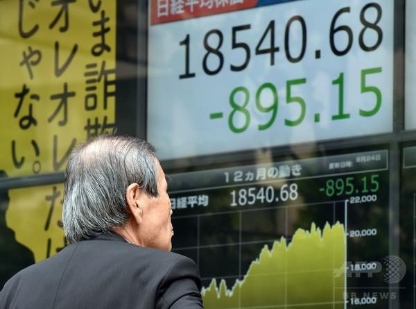 世界同時株安は資産バブルの「終わりの始まり」