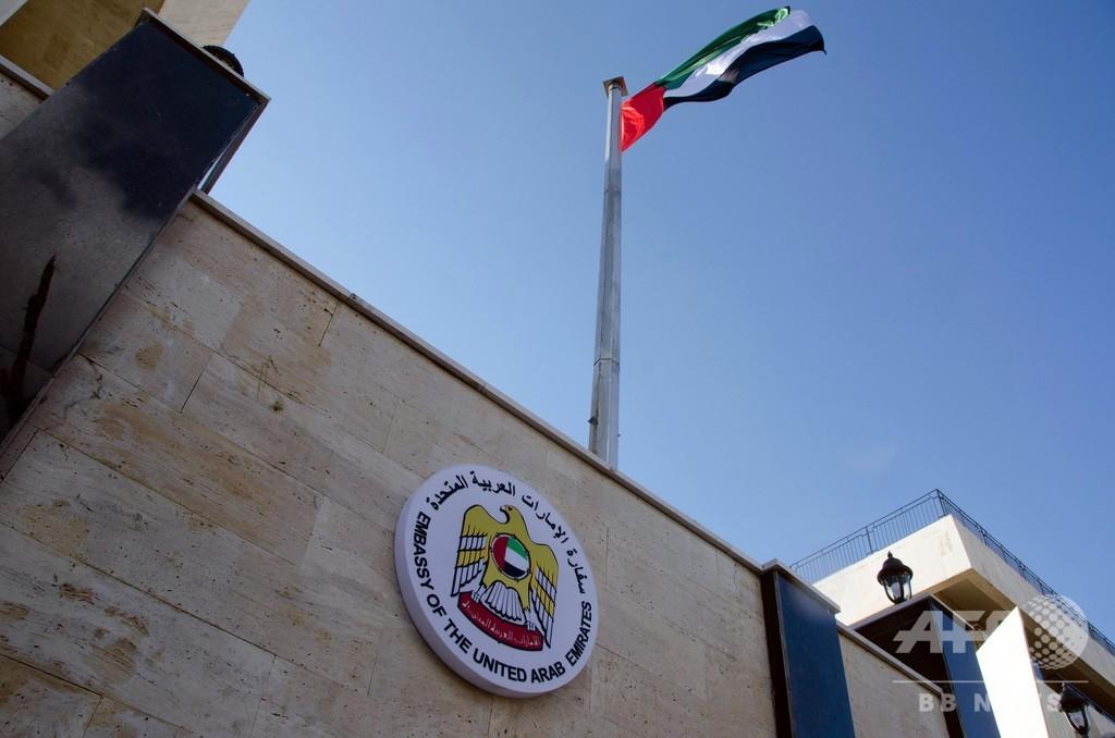 UAE、在シリア大使館を再開 断交から約7年