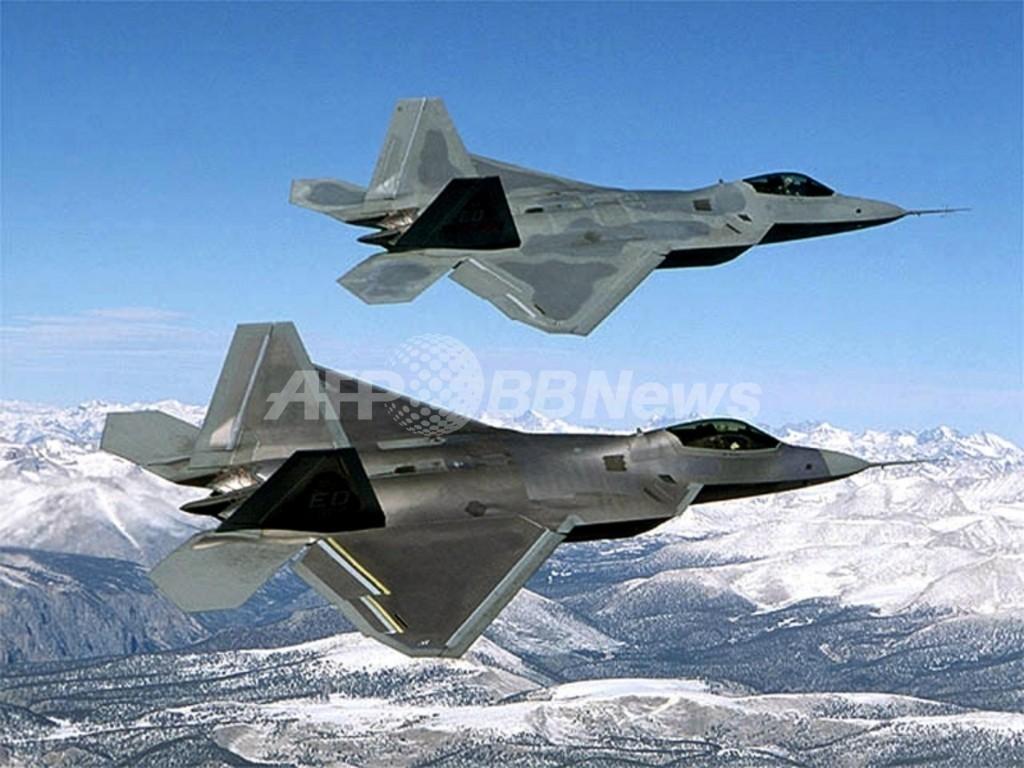 米空軍、政府にF22戦闘機の追加購入を要請へ
