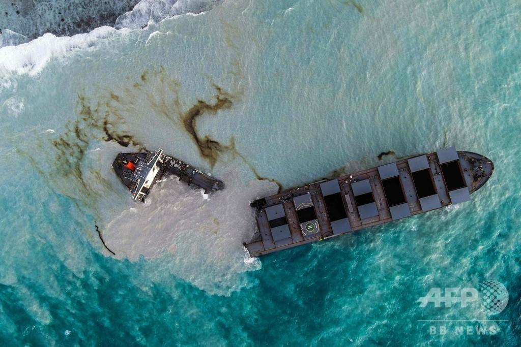 貨物船「わかしお」、真っ二つに モーリシャス座礁事故 写真8枚 国際 ...