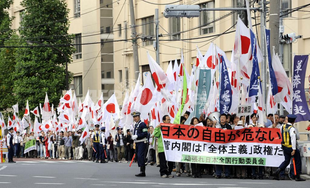 都内で右派系デモ、中国の「侵略」に抗議 1000人以上行進