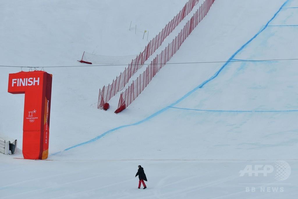 アルペンスキー男子滑降、強風のため延期に 平昌五輪