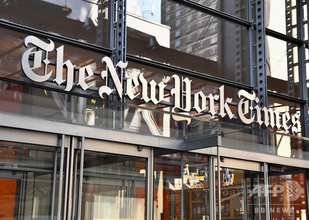 NYタイムズ、今後は政治漫画を掲載せず 反ユダヤ主義めぐる騒動受け