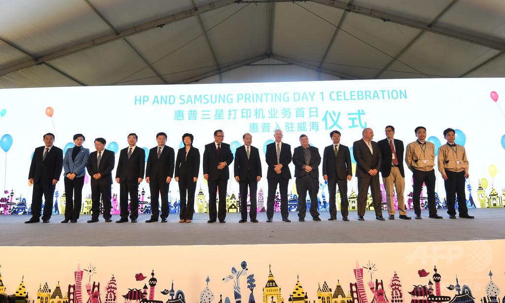 米国HPが韓国サムスンのプリンター事業買収を発表 中国・山東の生産拠点