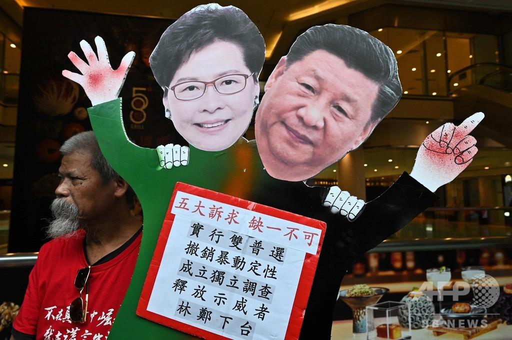 香港警察、民主派デモへの支援金9.8億円を凍結
