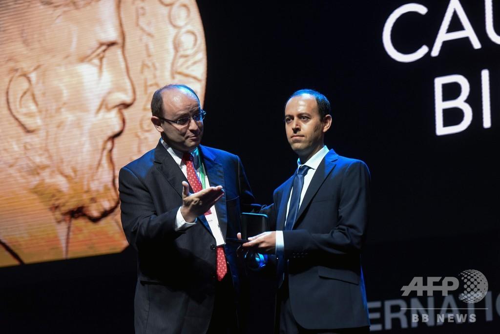 フィールズ賞、授与直後にメダル盗難 リオでクルド人教授被害