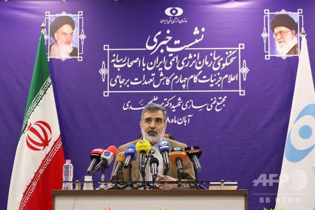 イラン、ウラン濃縮度を5%に 原子力庁発表