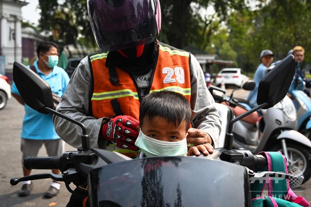 タイ・バンコク、有害スモッグで公立学校437校に休校措置