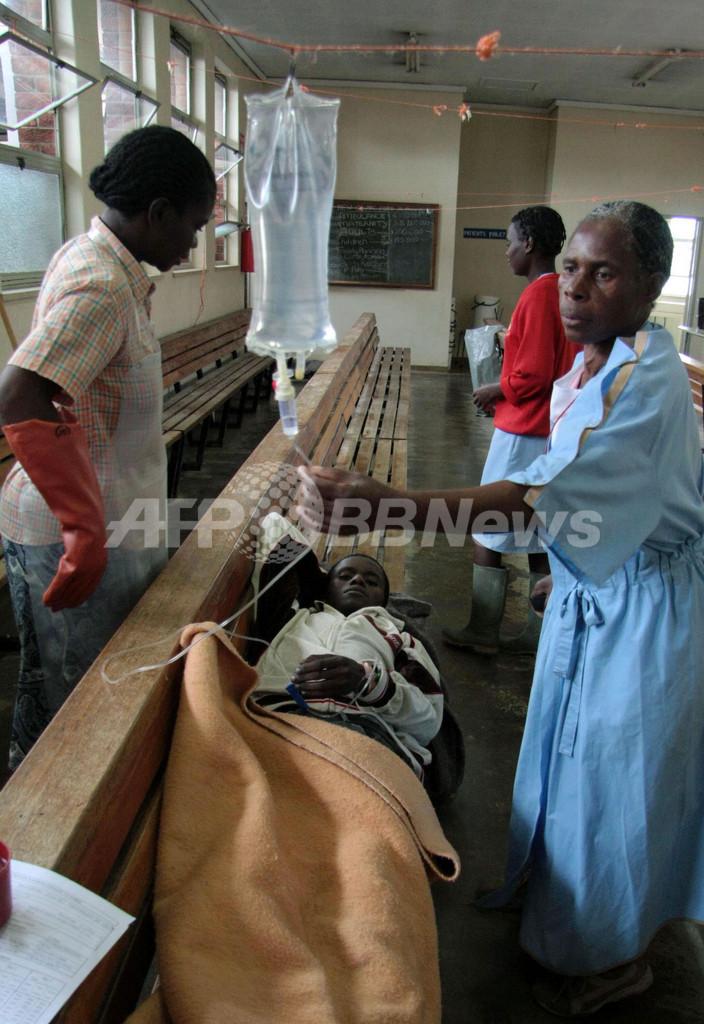 ジンバブエのコレラ流行、感染者数5万人超 死者数も2773人に