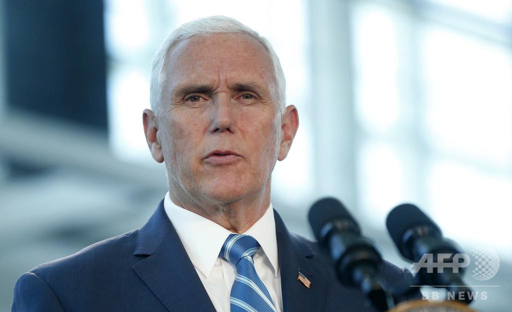 ペンス米副大統領が遊説取りやめ、臆測呼ぶ
