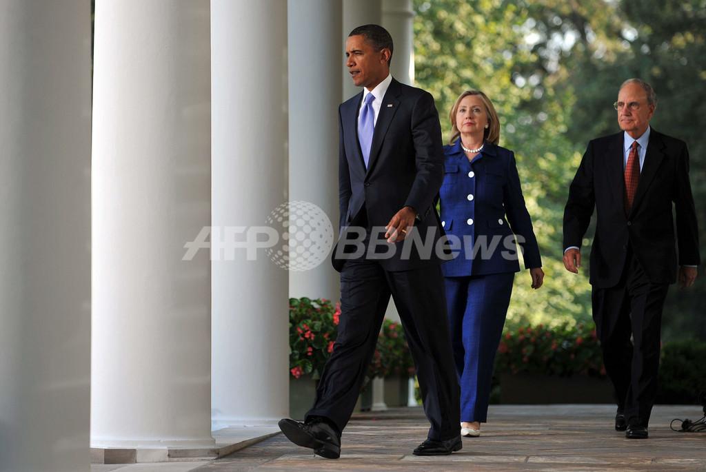 クリントン副大統領説、ホワイトハウスが否定