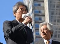 東京都知事選が告示、2月9日投開票