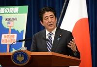 集団的自衛権の検討加速へ、安倍首相が表明