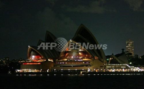 世界24都市が暗闇に、消灯イベント「アースアワー」3月実施へ
