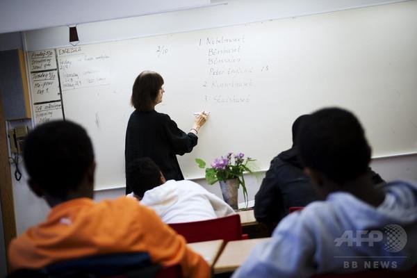 スウェーデン教育の凋落、緊急な改革が必要 OECDが警鐘