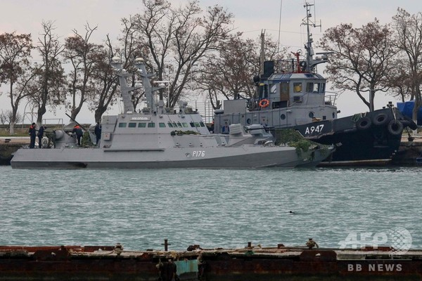 黒海は波高し、ロシアとウクライナが海上で衝突