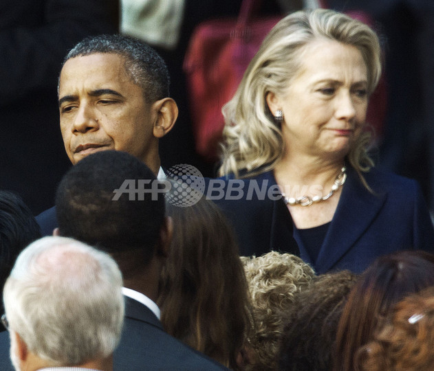 沈痛、オバマ大統領とクリントン長官 米国務省で追悼式