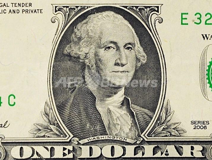 米財政赤字、過去最大に 125兆円相当の見通し