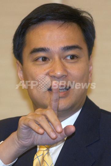 タイ野党、臨時国会召集を要請