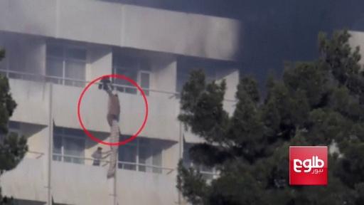 動画:アフガン首都ホテル襲撃、死者18人 生き延びた宿泊客が恐怖語る