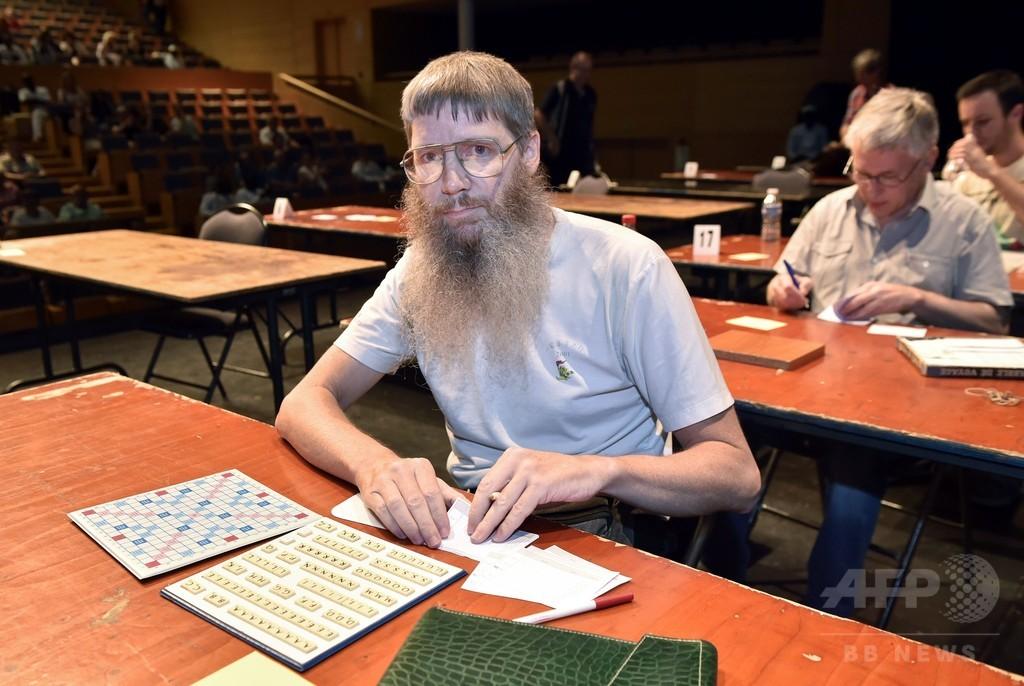 仏語のワードゲーム世界大会、優勝したのは仏語を話せない参加者
