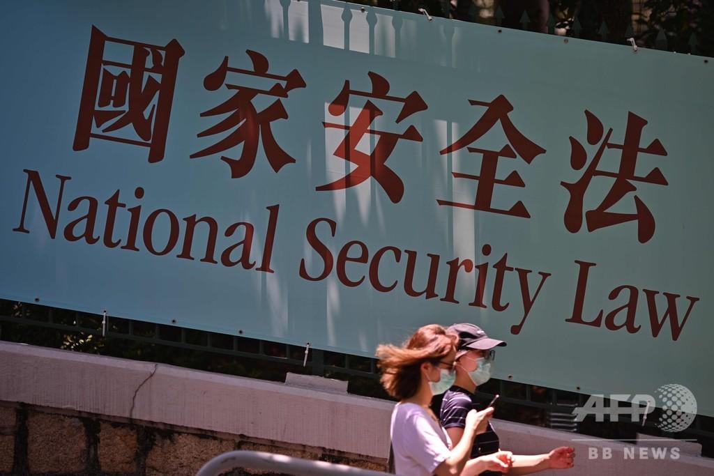 香港の学生活動家4人逮捕 国安法違反で初