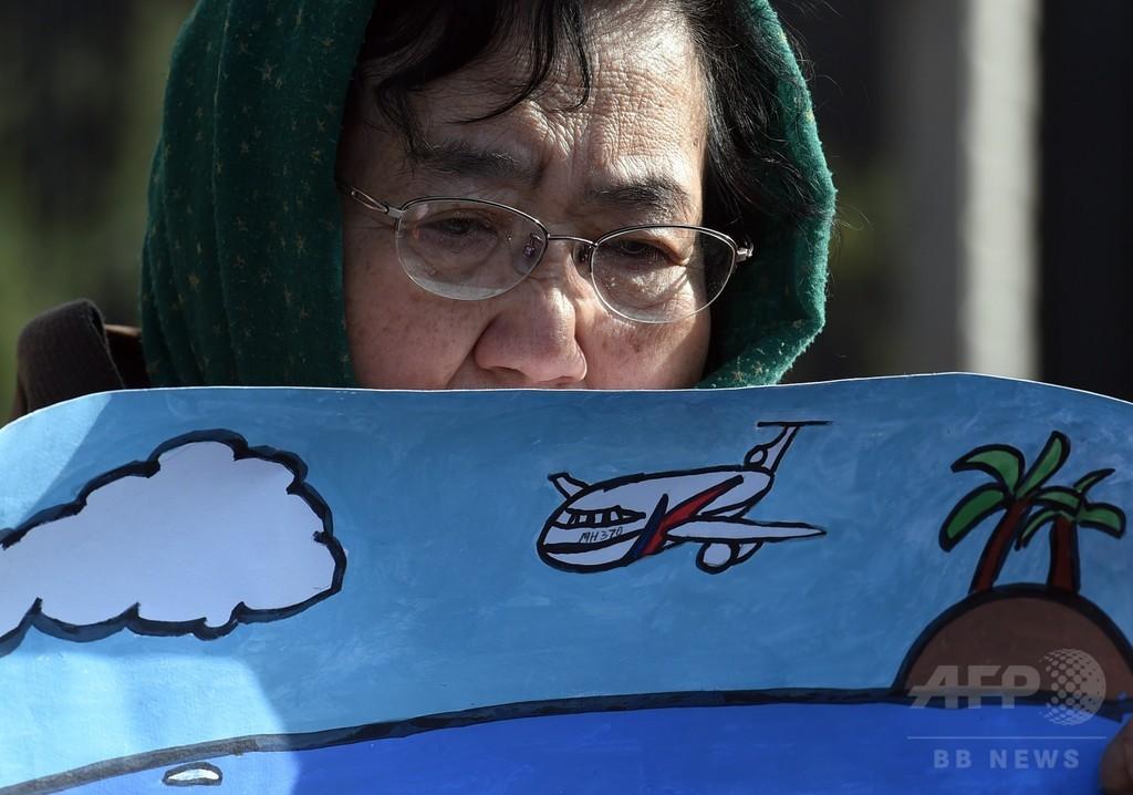 マレーシア機失踪から1年、乗客乗員の家族らが各地で集会