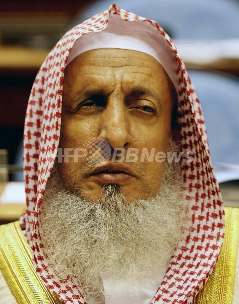 「10歳少女の結婚も法的に可能」、サウジのイスラム教最高指導者