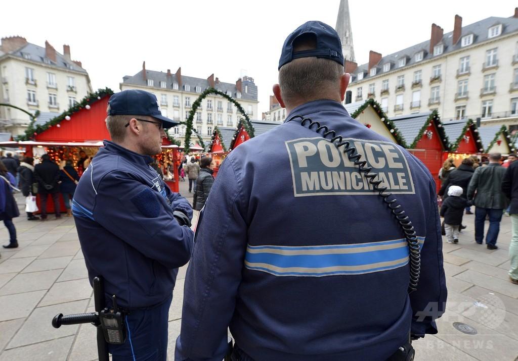 無差別襲撃が相次いだフランス、治安警戒レベルを引き上げ